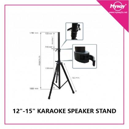 Karaoke Speaker Stand