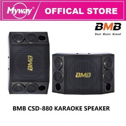 Myway DeluxePackage_Gold